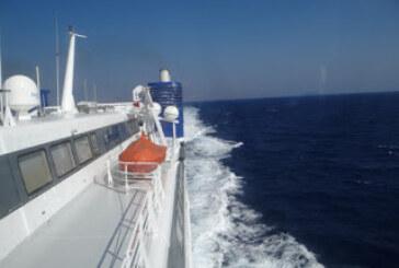 Primer ferry de carga y pasajeros arribó este lunes a Paraguaná