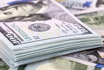 Simadi sube y cierra en Bs. 661,99 por dólar