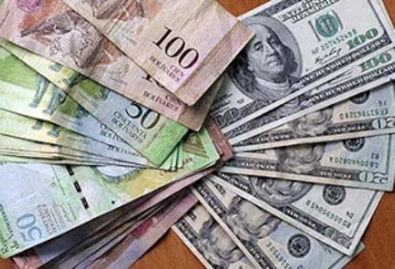 BCV fija nueva banda Dicom entre 1.800 y 2.200 bolívares